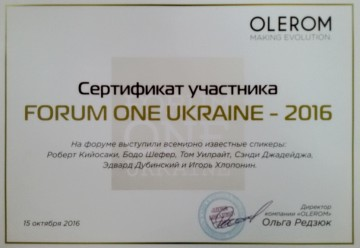 FORUM ONE UKRAINE 2016