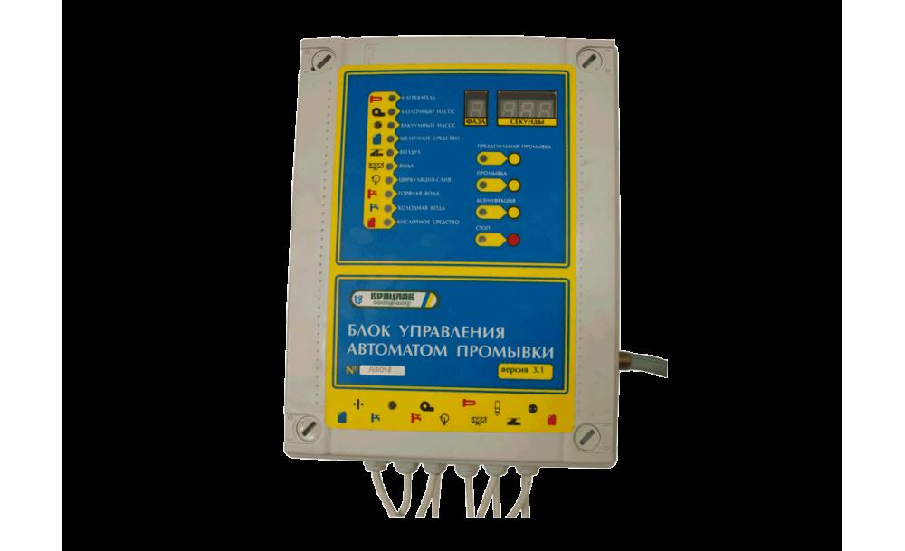 Блок керування автоматом промивки (БУАП) (ППА 02.000)